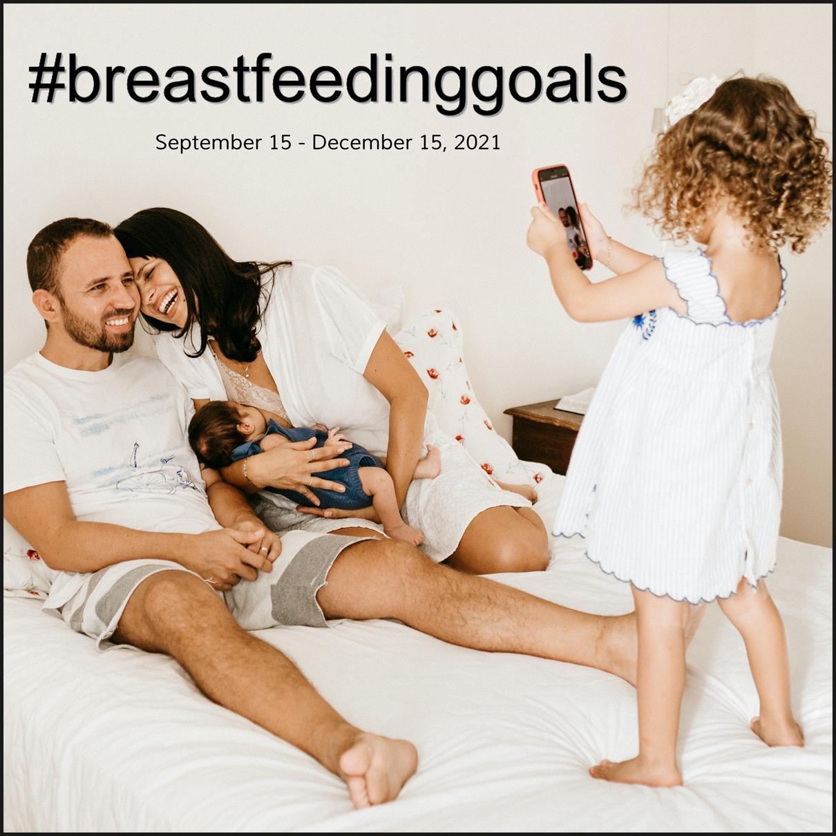 iLactation's online breastfeeding conference, #breastfeedinggoals